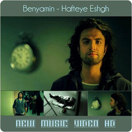http://rozup.ir/up/vsdl/0/000/Benyamin---Hafteye-Eshgh_SHOND.jpg