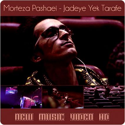 http://rozup.ir/up/vsdl/0/000/Morteza-Pashaei---Jadeye-Yek-Tarafe_SHOND.jpg