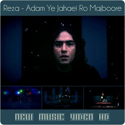 http://rozup.ir/up/vsdl/0/000/Reza-Yazdani_SHOND.jpg