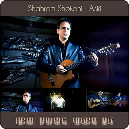 http://rozup.ir/up/vsdl/0/000/Shahram-Shokohi_SHOND.jpg