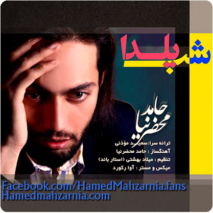http://rozup.ir/up/vsdl/0/0000/SHOND/Hamed-Mahzarnia---Shabe-Yalda_SHOND.jpg