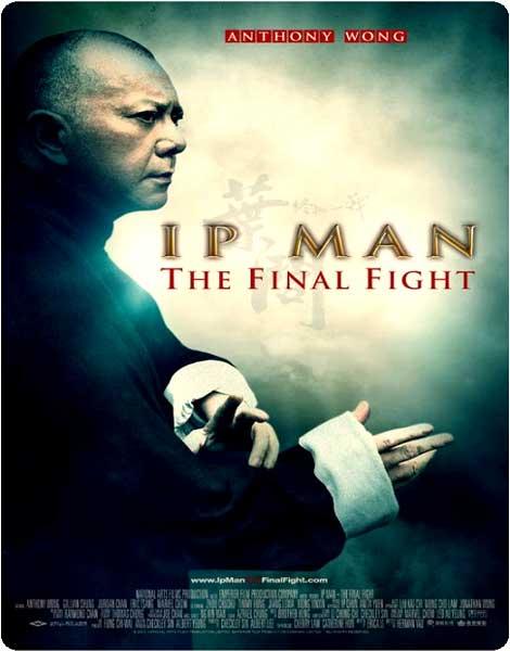 http://rozup.ir/up/vsdl/0/0000000000000/Ip-Man_The-Final-Fight_VSDL.jpg