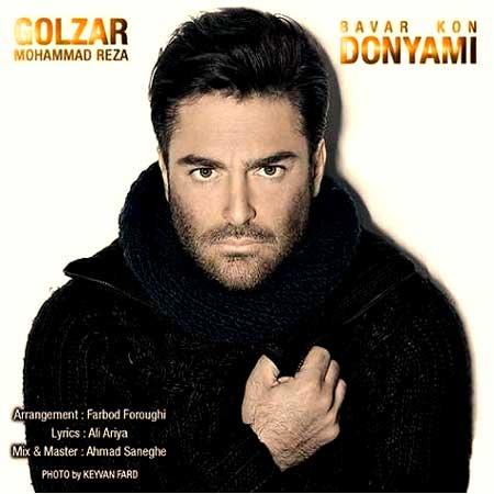 http://rozup.ir/up/vsdl/0/SHOND/0/Mohammadreza-Golzar---Bavar_SHOND.jpg