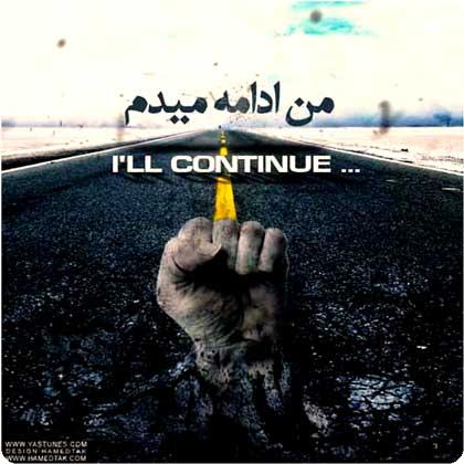 http://rozup.ir/up/vsdl/0/SHOND/00/Yas---Man-Edameh-Midam_SHOND.jpg