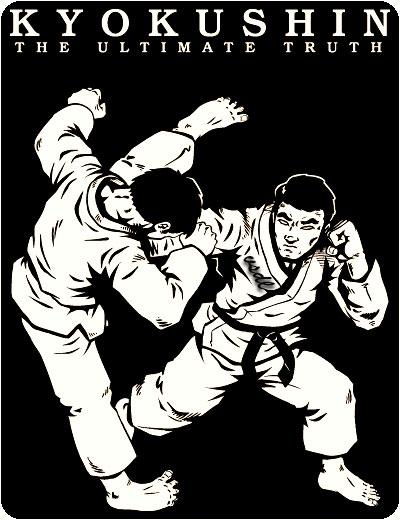 http://rozup.ir/up/vsdl/0/vsdl/Kyokushinkaikan/Kyokushinkvsdl.jpg