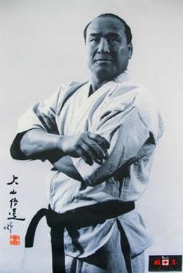 http://rozup.ir/up/vsdl/0/vsdl/Kyokushinkaikan/mas%20oyama.jpg