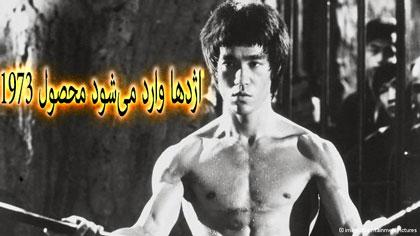 http://rozup.ir/up/vsdl/0/vsdl/karate/Karate-mhjj_vsdl.jpg