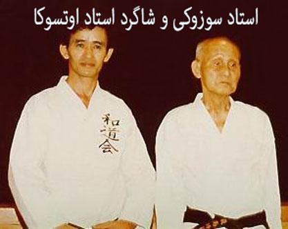 http://rozup.ir/up/vsdl/0/vsdl/karate/Karate_os2_vsdl.jpg