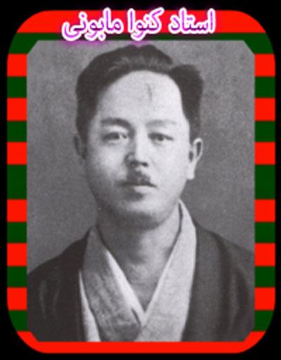 http://rozup.ir/up/vsdl/0/vsdl/karate/Karate_os_vsdl.jpg