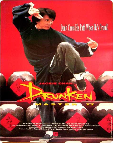 http://rozup.ir/up/vsdl/0/vsdl3/The-Legend-of-Drunken-Master-(1994)_VSDL.jpg