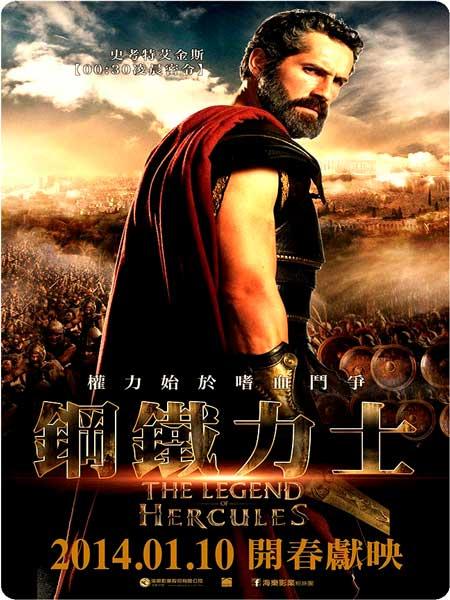 http://rozup.ir/up/vsdl/0/vsdl3/The-Legend-of-Hercules-(2014)_VSDL.jpg