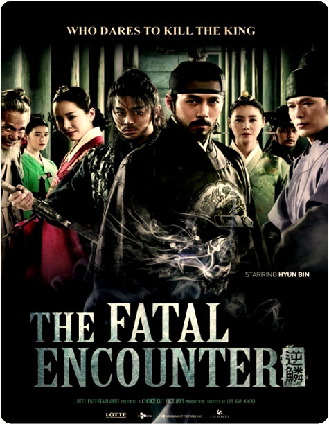 http://rozup.ir/up/vsdl/000000/0000/The-Fatal-Encounter_VSDL.jpg