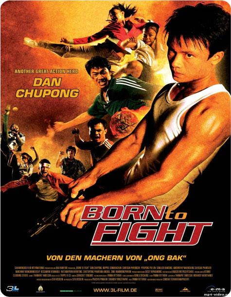 http://rozup.ir/up/vsdl/000000/00000000/Born-to-Fight-2004_VSDL.jpg