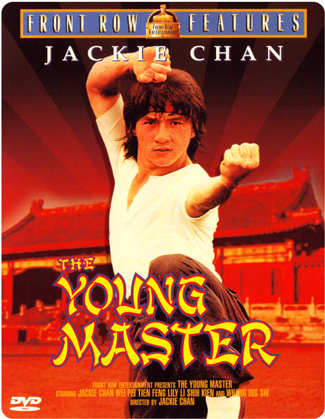 http://rozup.ir/up/vsdl/000000/00000000/the-young-master_VSDL.jpg