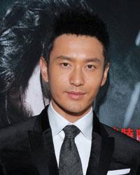 http://rozup.ir/up/vsdl/000000/0000000000000/Huang-Xiaoming_VSDL.jpg