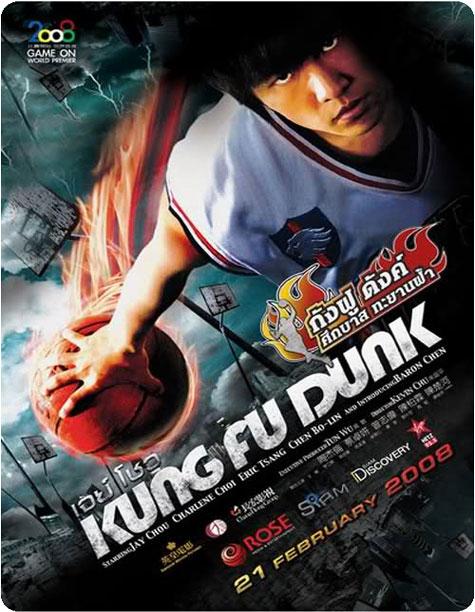 http://rozup.ir/up/vsdl/000000/0000000000000/Kung-Fu-Dunk-2008_VSDL.jpg