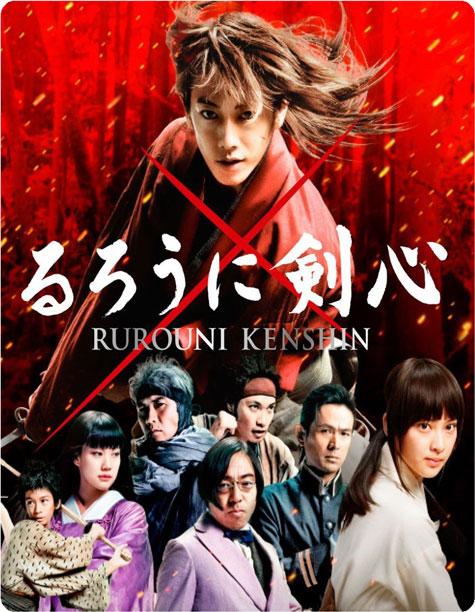 http://rozup.ir/up/vsdl/000000/000000000000000/Rurouni-Kenshin-(2012)_VSDL.jpg