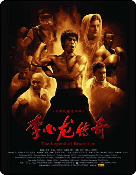 http://rozup.ir/up/vsdl/00000000000/00000000000000000/The-Legend-of-Bruce-Lee_VSDL.jpg