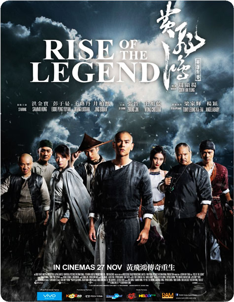 http://rozup.ir/up/vsdl/00000000000/0000000000000000000/Rise-Of-The-Legend-2014_VSDL.jpg
