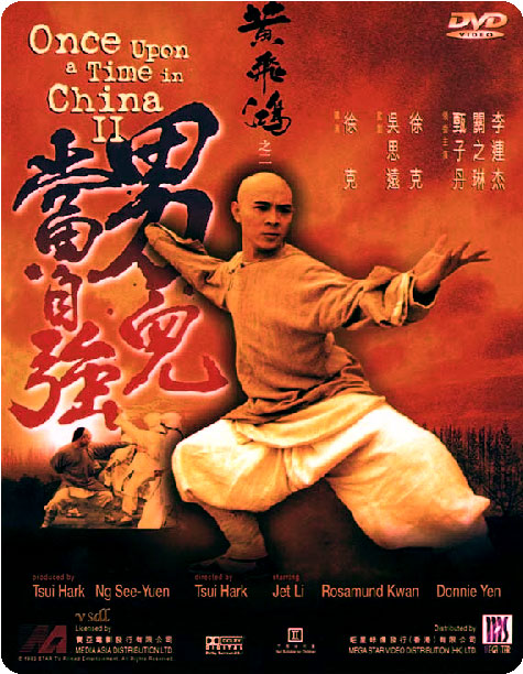 http://rozup.ir/up/vsdl/000000000000/0000000000000000/1/once-upon-a-time-in-china-2-poster_VSDL.jpg