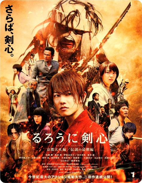 http://rozup.ir/up/vsdl/000000000000/00000000000000000/rurouni-kenshin-kyoto-inferno-2014_VSDL.jpg