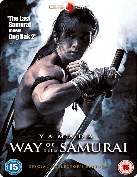 http://rozup.ir/up/vsdl/0000000000000/0/The-Samurai-of-Ayothaya_VSDL.jpg