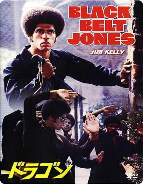 http://rozup.ir/up/vsdl/0000000000000/00/movie-black-belt-jones-1974_VSDL.jpg