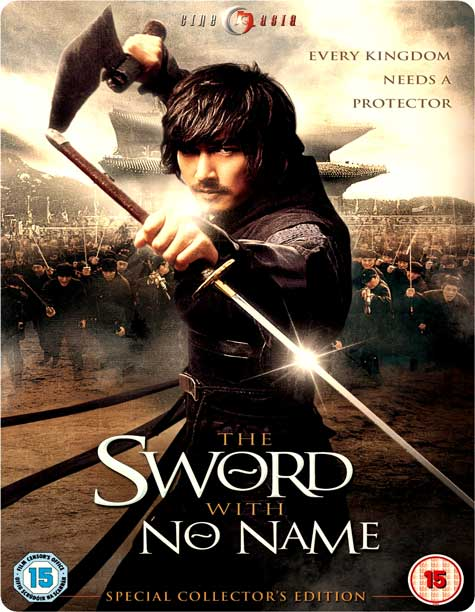 http://rozup.ir/up/vsdl/0000000000000/000/The-Sword-With-No-Name_VSDL.jpg