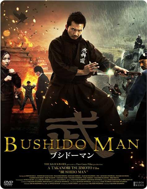 http://rozup.ir/up/vsdl/0000000000000/000/bushido-man-2013_VSDL.jpg