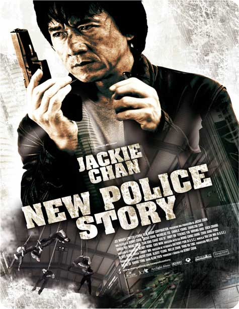 http://rozup.ir/up/vsdl/0000000000000/0000/New-Police-Story-(2004)_VSDL.jpg
