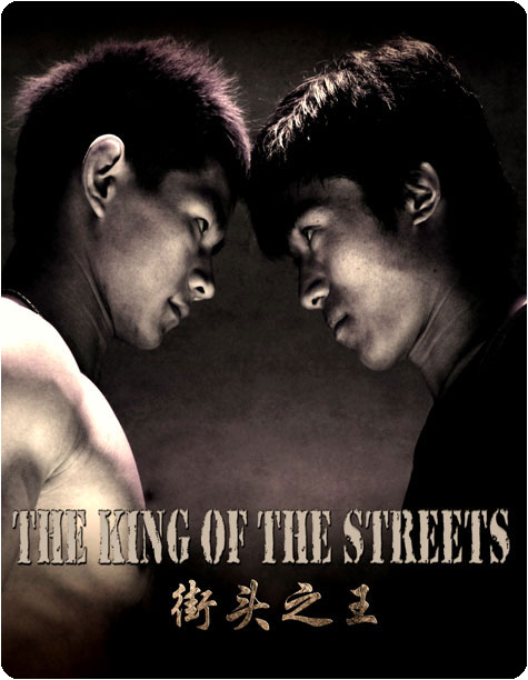 http://rozup.ir/up/vsdl/0000000000000/0000/The-King-of-the-Streets_VSDL.jpg