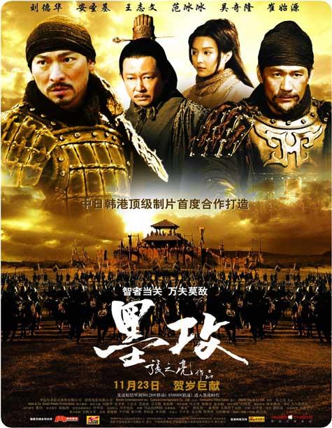 http://rozup.ir/up/vsdl/0000000000000/0000000/battle-of-the-warriors-(2006)_VSDL.jpg