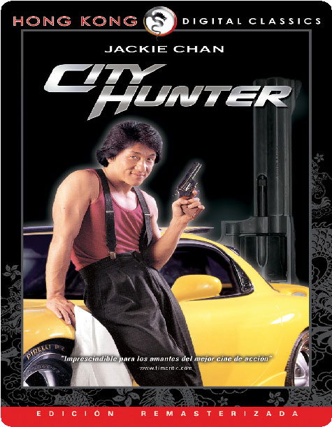 http://rozup.ir/up/vsdl/PIC/City-Hunter-(1993)_VSDL.jpg