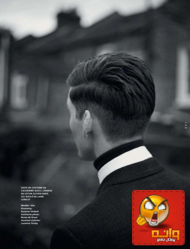 http://rozup.ir/up/wae/Pictures/HairStyle/Undercut-Haircuts-for-Men-1.jpg