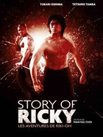 دانلود فیلم riki-oh: the story of ricky 1991