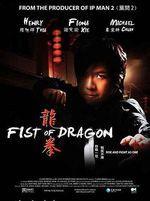 دانلود فیلم fist of the dragon 2014