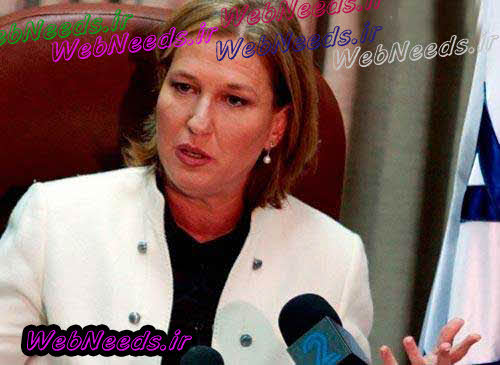 http://webneeds.ir/ | بدشانسی در زمان عقد+عکس,بدشانسی در زمان عقد,عقد,عکس بدشانسی,عکس بد,عکس اونجوری,تنفروشی,تنفروشی افراد مشهور,عکس لو رفته,جالب ودیدنی