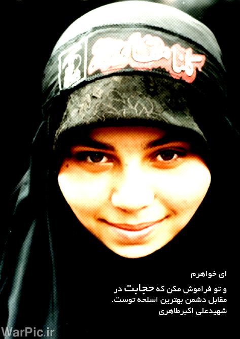 دست روی دست گذاشتن مردم و مسئولین در مقوله فرهنگ حجاب