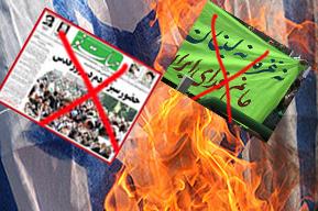 هم غزه، هم لبنان، جانم فدای اسلام