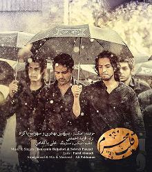 http://rozup.ir/up/wikinaz/Image/gallery-soti/moharam_1391/Benyamin_Ft_Sohrab_Pakzad_Ghalbe_Moharam.jpg