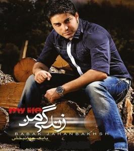 http://rozup.ir/up/wikinaz/Image/pishvaz/babak_jahan_bakhsh.jpg