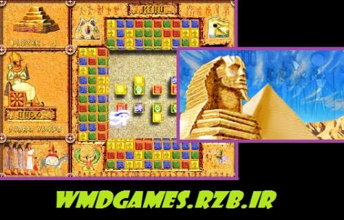 Brickshooter_Egypt