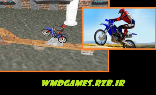 Trial_Bike_Ultra