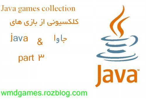 java games collection