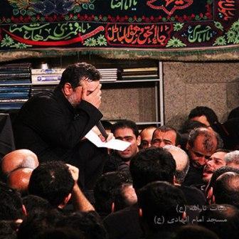 مداحی حاج محمود کریمی شب پنجم محرم ۹۳