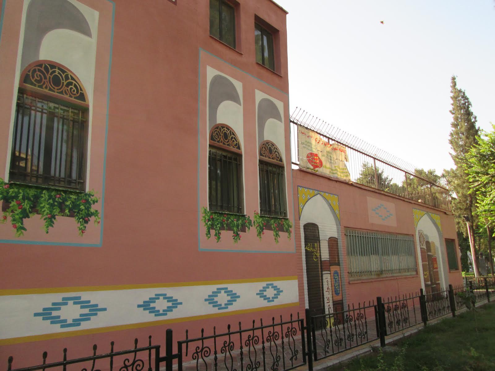 نقاشی نمای ساختمان