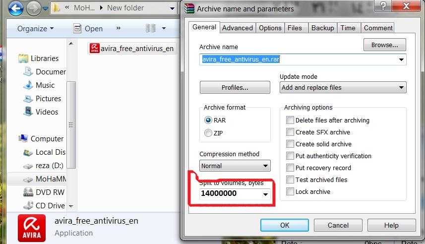 طریقه آپلود فایل های با حجم بالا در کانون