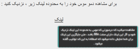 کد نمایش اطلاعات عکس و لینک های وب سایت شما (توتلیب)