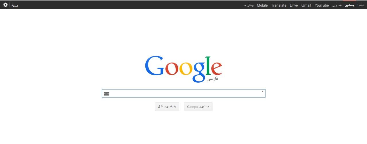 قالب سایت گوگل برای وبلاگ