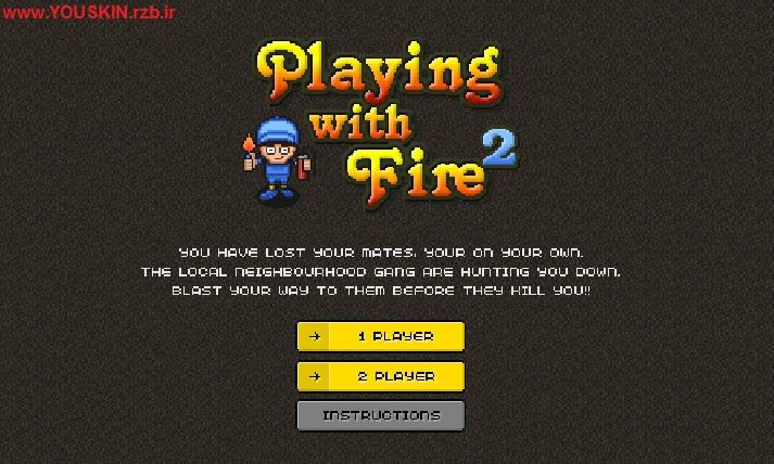 بازی آنلاین بمب گذاری